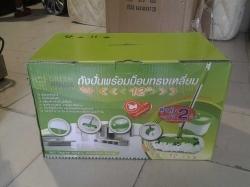 Spin mop set