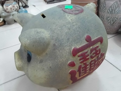 Old Golden Chinese piggy bank