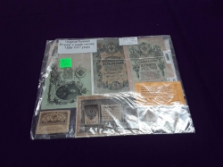 Original Russian Empire's paper money 1898-1917 with coins