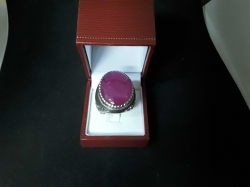 Ring Cabochon Ruby Africa 44.21 cts. in setting silver size 13