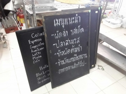 4 blackboards
