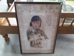 A Picture of Chinese and Dog with Frame