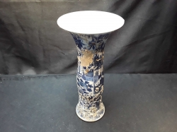 Ancient Chinese Blue And White Vase Mark To Base Sea Wreck