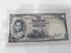 One Baht Old Thai note